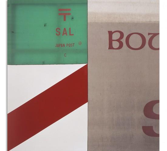 2003_deBloeme_Malerei2001-2010_Untitled (Japan Post Grün)